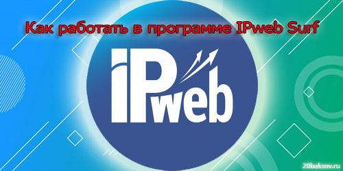 http://s3.uploads.ru/ds3Qt.jpg