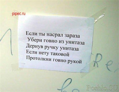 http://s3.uploads.ru/dsc32.jpg