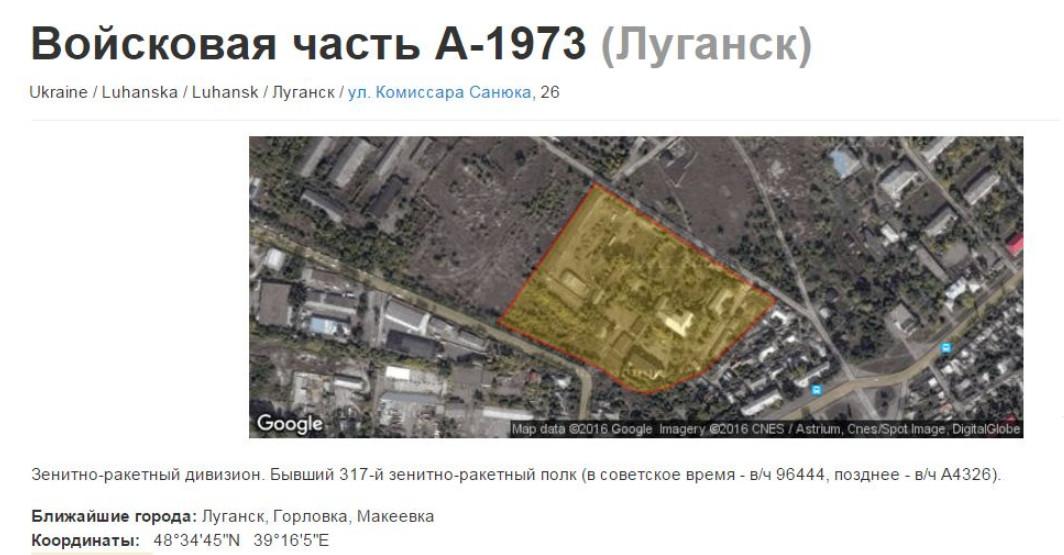http://s3.uploads.ru/duARO.jpg