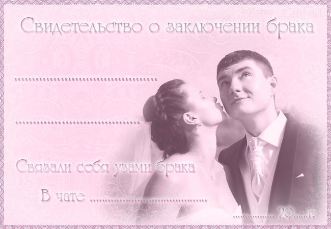 http://s3.uploads.ru/dvZlq.jpg