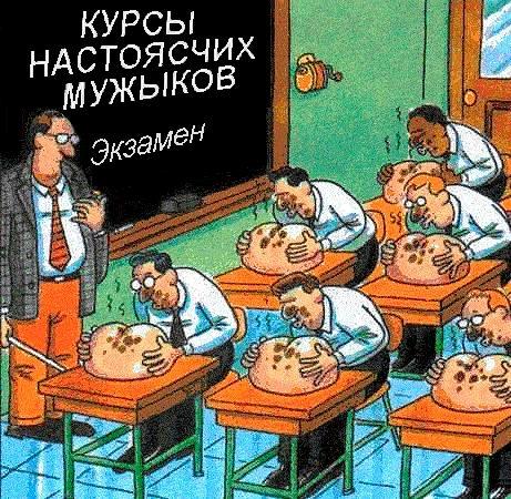 http://s3.uploads.ru/dz2HK.jpg
