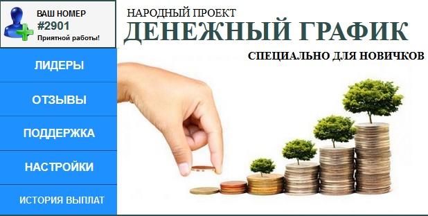 http://s3.uploads.ru/e3bca.jpg
