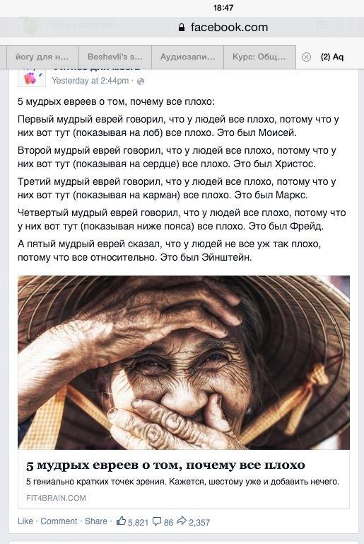 http://s3.uploads.ru/e67GF.jpg