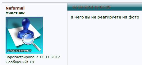http://s3.uploads.ru/e6ktg.jpg