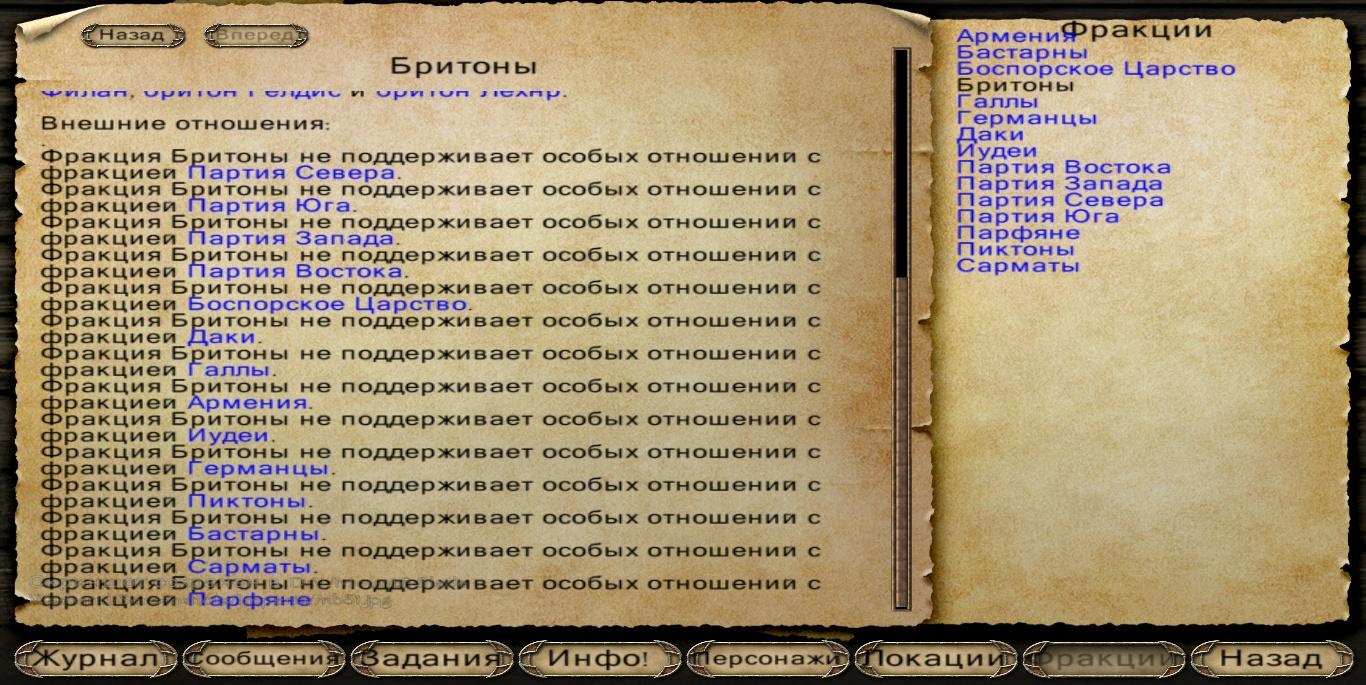 http://s3.uploads.ru/e8CTq.jpg