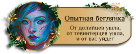 http://s3.uploads.ru/eCsrg.png
