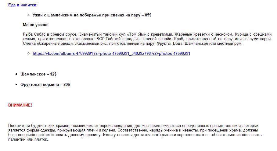 http://s3.uploads.ru/eFHM6.png