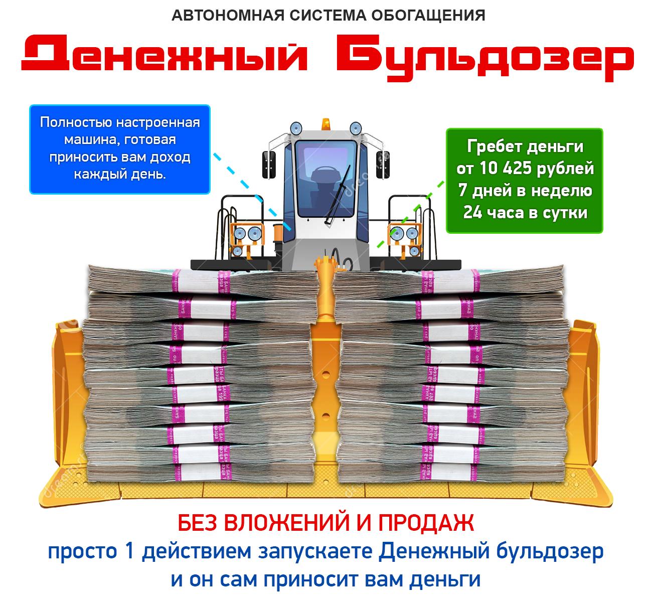 http://s3.uploads.ru/eIZ4h.jpg