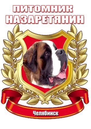 http://s3.uploads.ru/eLJ7W.jpg