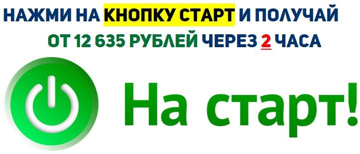 http://s3.uploads.ru/eQFdP.jpg