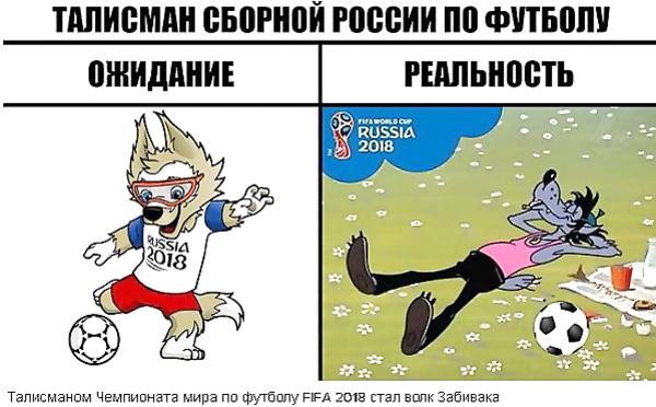 http://s3.uploads.ru/eTwlG.jpg