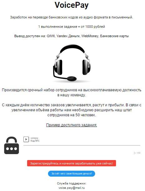 http://s3.uploads.ru/eUjJi.jpg