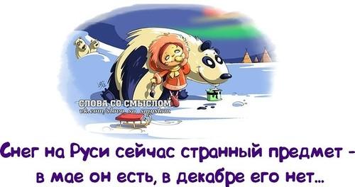http://s3.uploads.ru/eVjwL.jpg