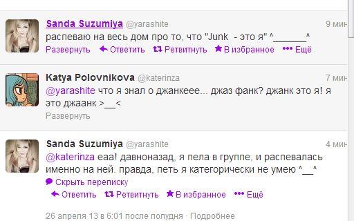 http://s3.uploads.ru/eYWD8.jpg