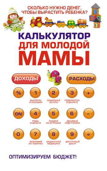 http://s3.uploads.ru/eaosV.jpg