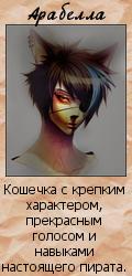 http://s3.uploads.ru/ejzNA.jpg