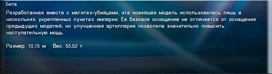 http://s3.uploads.ru/ekzG1.jpg