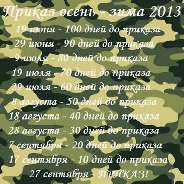 http://s3.uploads.ru/emhMz.jpg