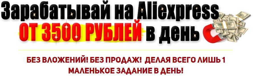 http://s3.uploads.ru/eo4RX.jpg