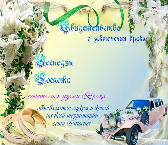 http://s3.uploads.ru/eov6B.jpg