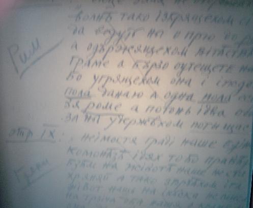 http://s3.uploads.ru/eozIq.jpg