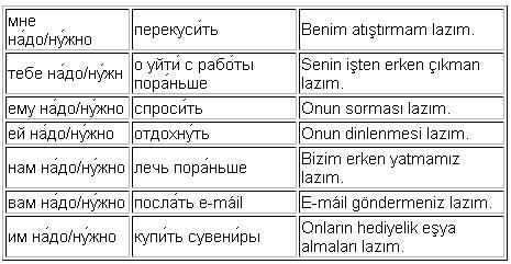 http://s3.uploads.ru/ep6uq.jpg
