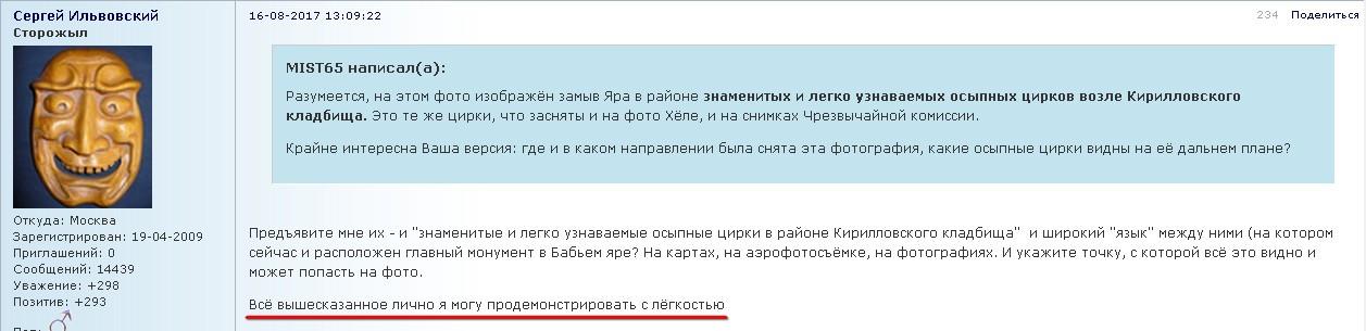 http://s3.uploads.ru/erOai.jpg