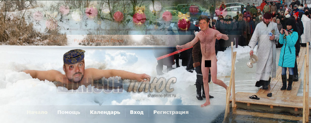 http://s3.uploads.ru/evjMl.jpg