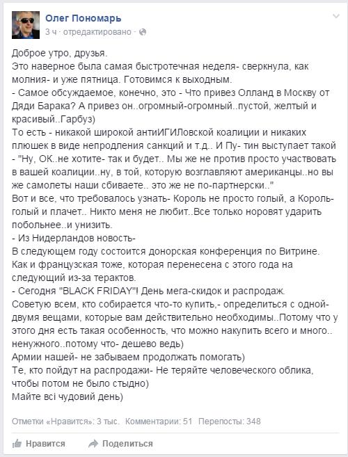 http://s3.uploads.ru/ew0s5.png