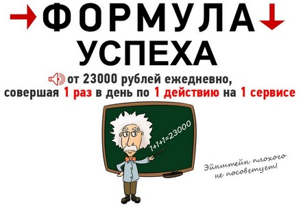 http://s3.uploads.ru/ezsO8.jpg