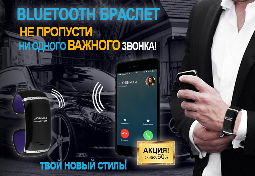 http://s3.uploads.ru/f2ars.png