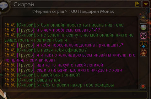 http://s3.uploads.ru/f7BRZ.jpg