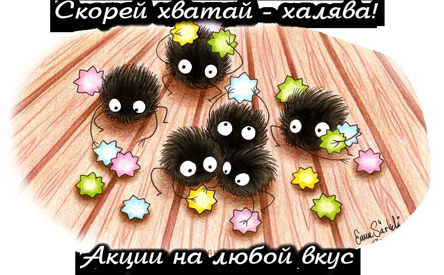 http://s3.uploads.ru/f7qry.png