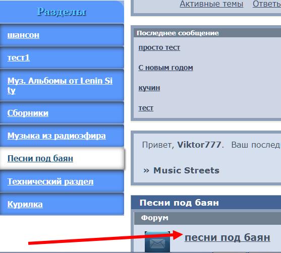 http://s3.uploads.ru/f8YjL.png