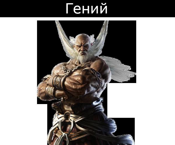 http://s3.uploads.ru/f9BAg.png