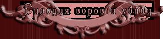 http://s3.uploads.ru/fC2Ov.png