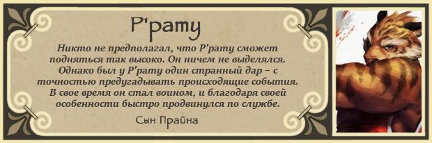 http://s3.uploads.ru/fGeDg.png