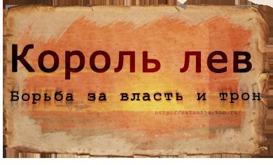 http://s3.uploads.ru/fNRcb.png