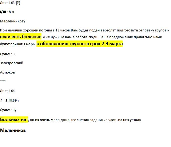 http://s3.uploads.ru/fPulR.png