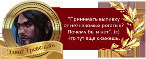 http://s3.uploads.ru/fStQj.png