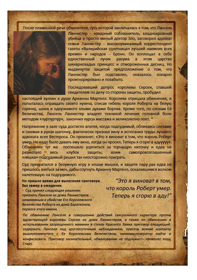 http://s3.uploads.ru/fWO3c.png