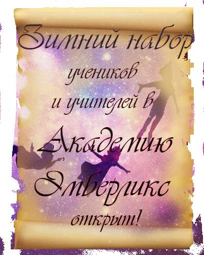 http://s3.uploads.ru/faYcX.png