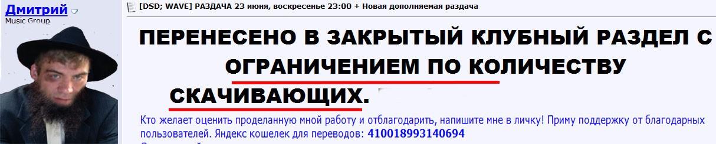 http://s3.uploads.ru/fajQR.jpg