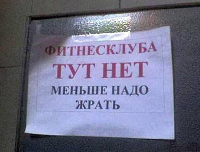http://s3.uploads.ru/fbHtS.jpg