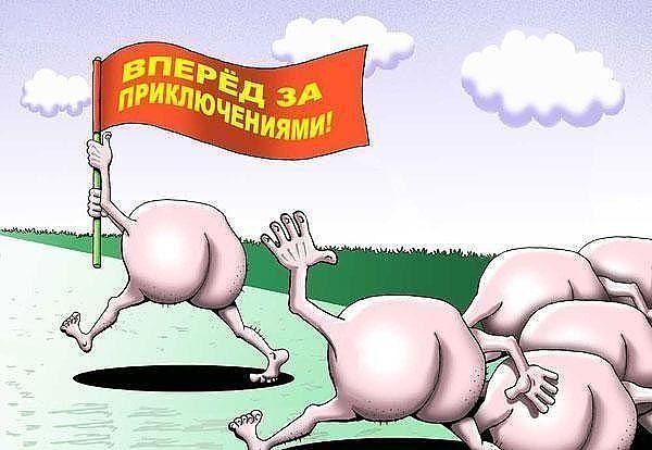 http://s3.uploads.ru/fj9Kk.jpg