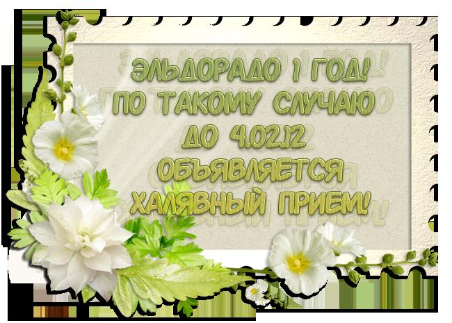 http://s3.uploads.ru/fjspm.png