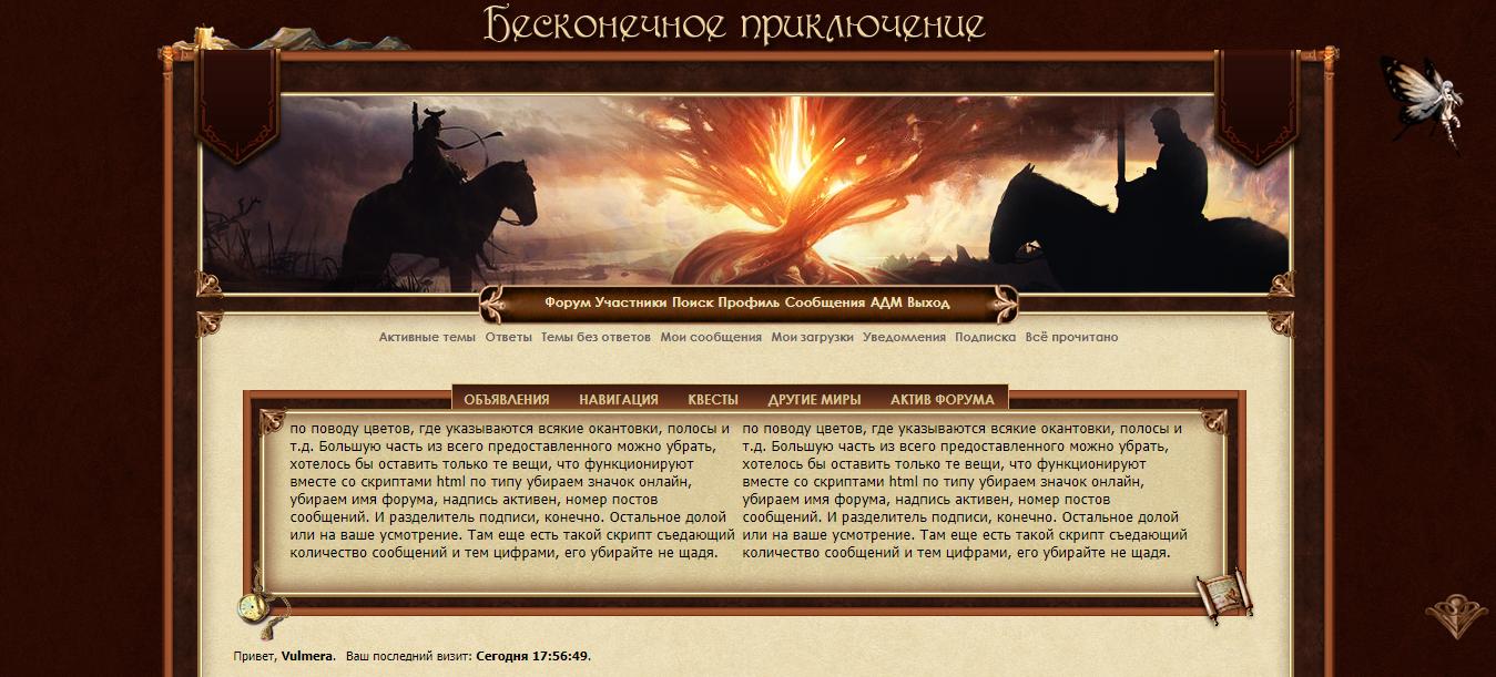 http://s3.uploads.ru/flAMn.png