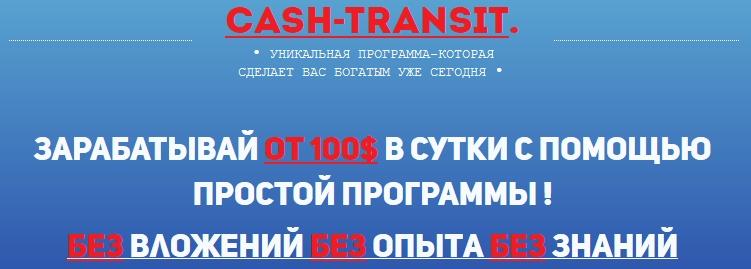 http://s3.uploads.ru/fldt9.jpg