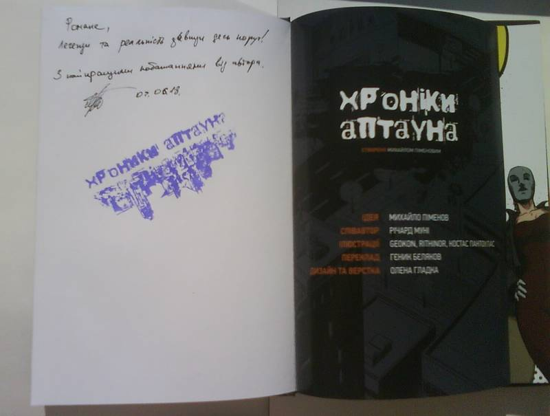 http://s3.uploads.ru/fltYM.jpg