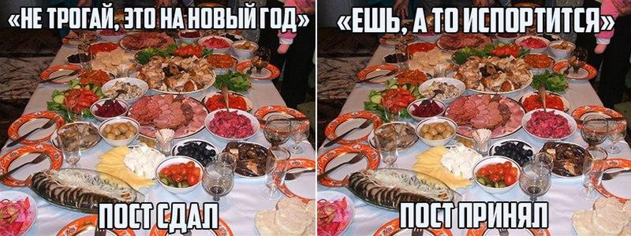 http://s3.uploads.ru/fnLUM.jpg